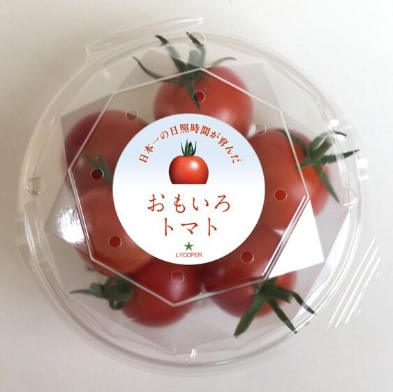 おもいろトマト‣<br>そがいろトマト