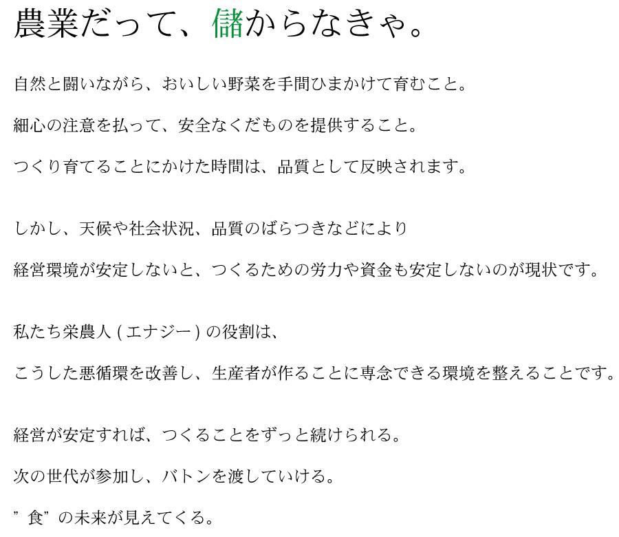 トピックス_1-志