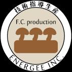 技術指導生産