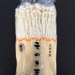 えのき茸300g (1)