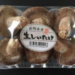 椎茸100gALヨコ楕円(長野)