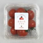 おもいろそがいろトマト (1)
