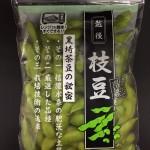 えだまめ新潟黒崎ツーワン (1)