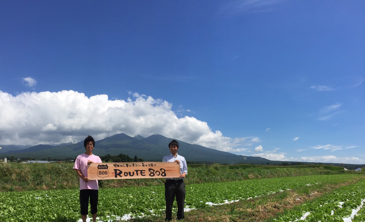 ROUTE 808(看板) (2)