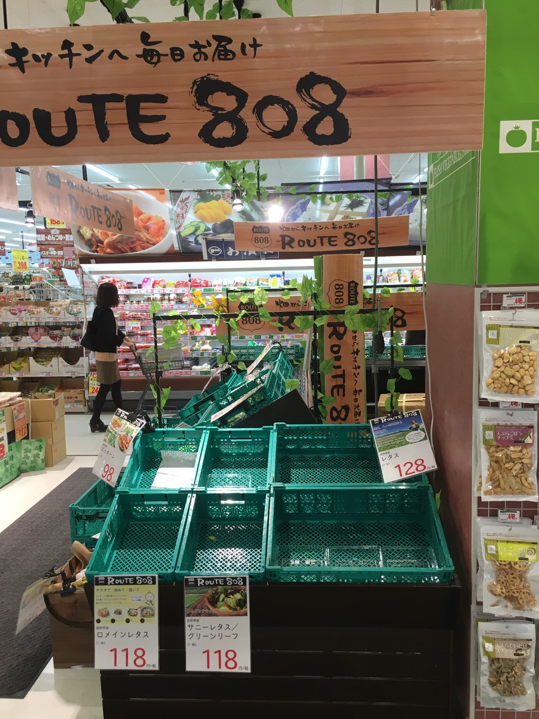 20160930 ROUTE808 名古屋本店 (12)