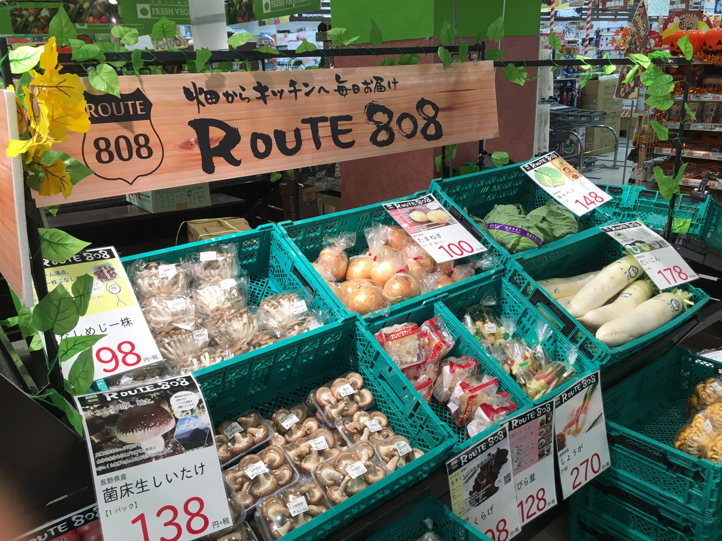 20160930 ROUTE808 名古屋本店 (8)