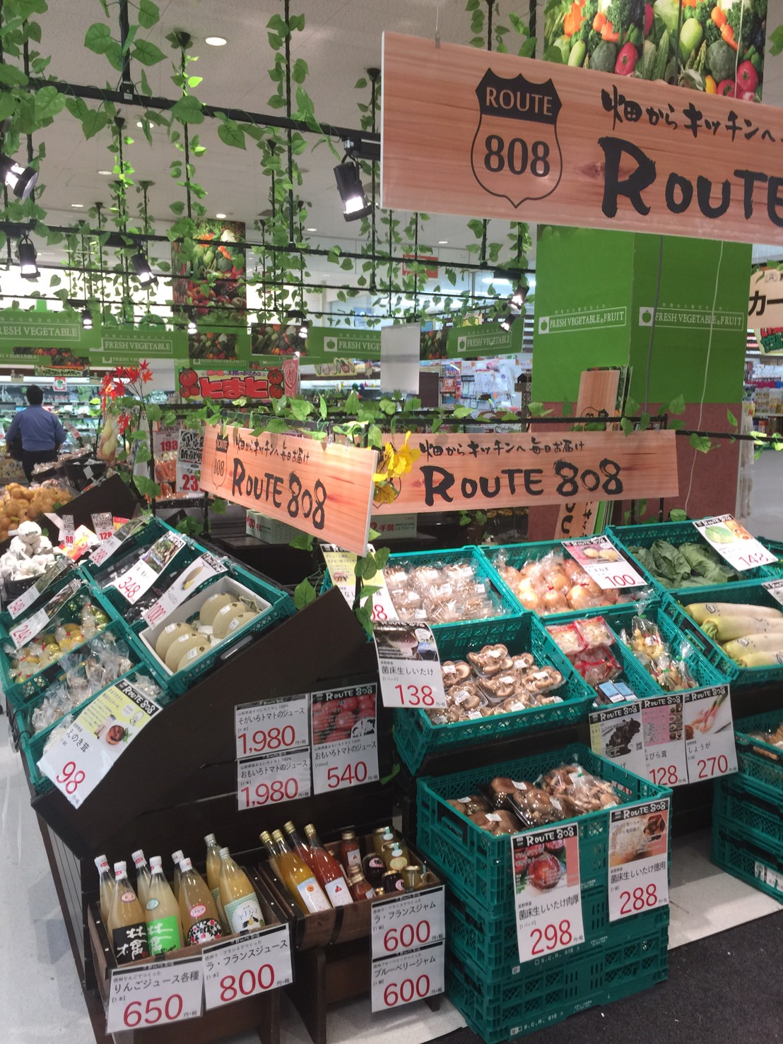 20160930 ROUTE808 名古屋本店 (1)