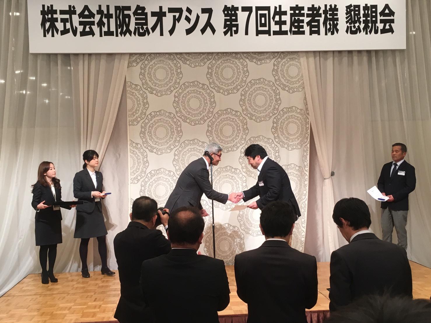 20161122 阪急オアシス生産者懇談会 (2)