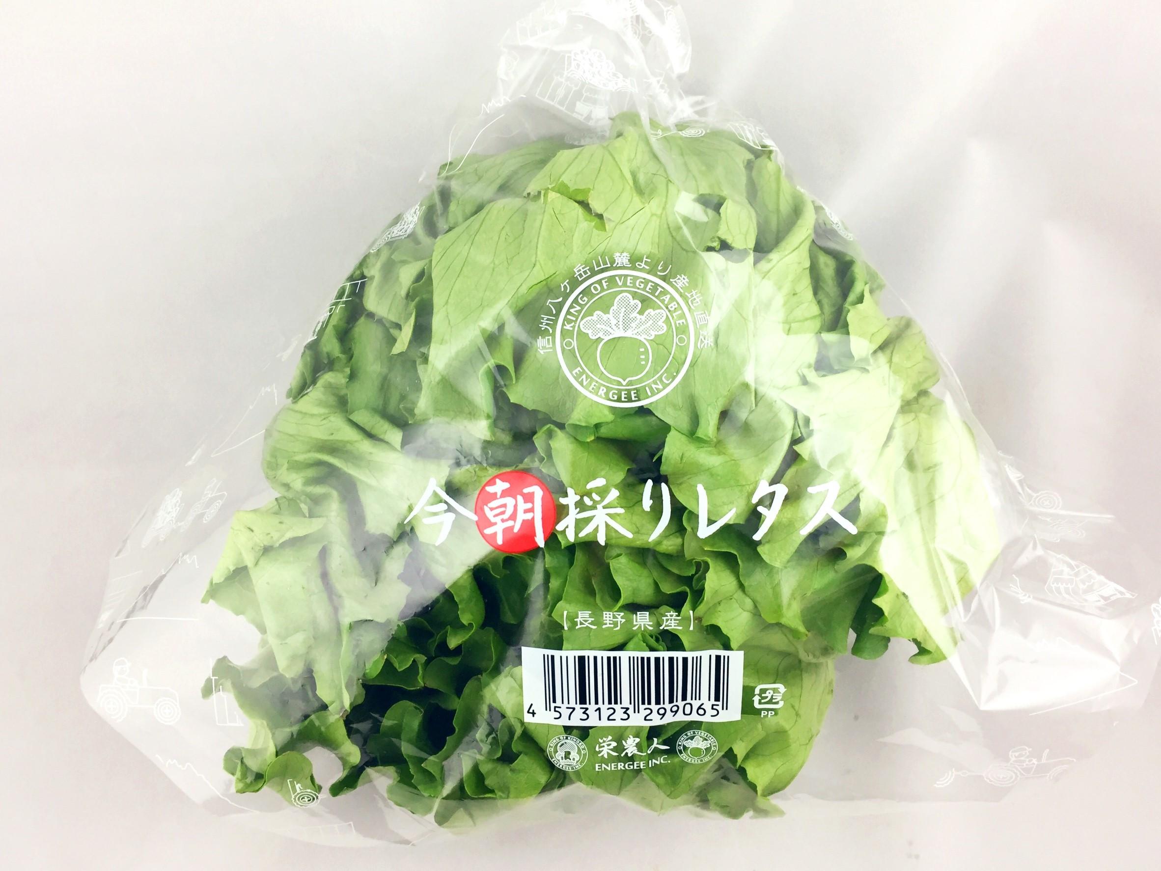 野菜_170609_0156